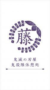 Logo210805olcc
