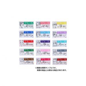 中高一貫☆キメツ学園物語 名札バッジコレクション(全15種)