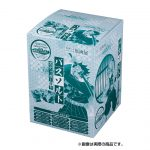 呼吸バスソルトBOX(全12種入り)
