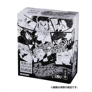 キャラポスコレクション 第2弾 BOX(全8種入り)